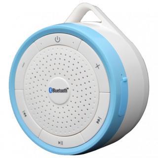 Bluetooth防水スピーカー ブルー