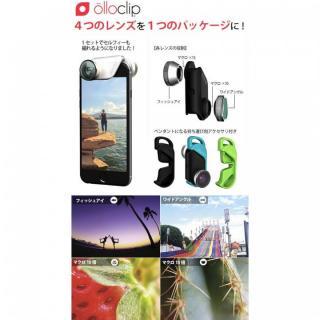 olloclip 4種類レンズ ホワイトゴールド iPhone 6/6 Plus_2