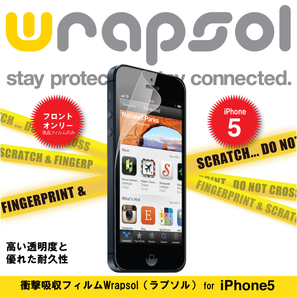 【iPhone SE/5s/5フィルム】iWrapsol ULTRA Screen Protector 前面フィルム iPhone SE/5s/5c/5_0