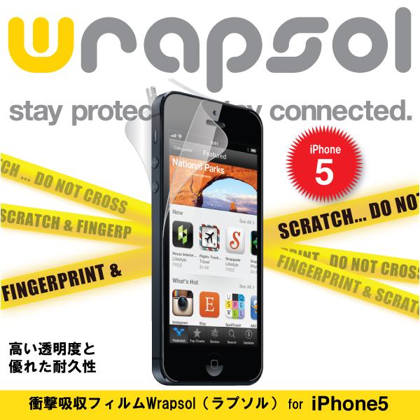 iPhone SE/5s/5 フィルム Wrapsol ULTRA (ラプソル ウルトラ) 衝撃吸収フィルム 全面保護 (液晶面+背面&側面) iPhone SE/5s/5【9月下旬】_0
