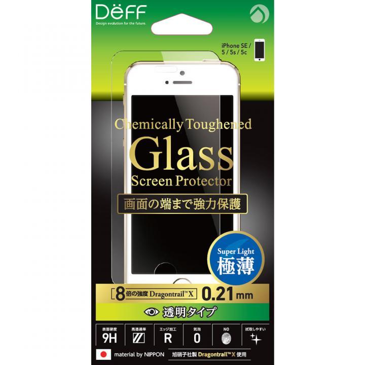 [0.21mm]液晶保護強化ガラス Dragontrail X iPhone SE/5/5s/5c