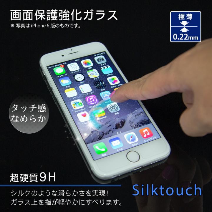 【iPhone SE/5s/5フィルム】[0.22mm]画面保護強化ガラス スタンダードナチュラルクリアタイプ iPhone SE/5s/5_0