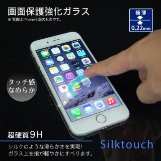 [2017夏フェス特価][0.22mm]画面保護強化ガラス スタンダードナチュラルクリアタイプ iPhone SE/5s/5