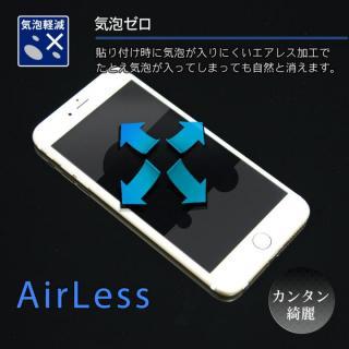 【iPhone SE/5s/5フィルム】[0.22mm]画面保護強化ガラス スタンダードナチュラルクリアタイプ iPhone SE/5s/5_1