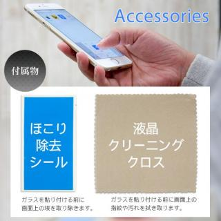 【iPhone SE/5s/5フィルム】[0.22mm]画面保護強化ガラス スタンダードナチュラルクリアタイプ iPhone SE/5s/5_2