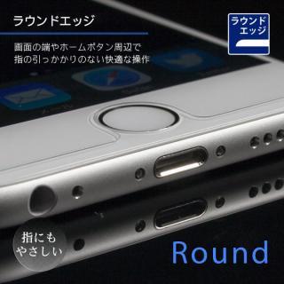 【iPhone SE/5s/5フィルム】[0.22mm]画面保護強化ガラス スタンダードナチュラルクリアタイプ iPhone SE/5s/5_3