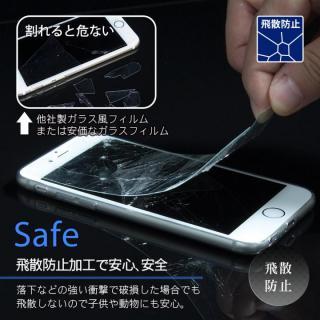 【iPhone SE/5s/5フィルム】[0.22mm]画面保護強化ガラス スタンダードナチュラルクリアタイプ iPhone SE/5s/5_5