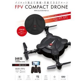 FPVコンパクトドローン パイロット視点で操縦・空撮