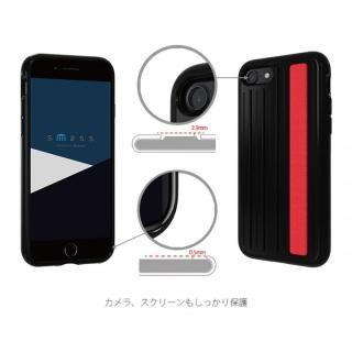 【iPhone8/7ケース】Athand Trip 二重構造ハードケース ネイビー iPhone 8/7_3