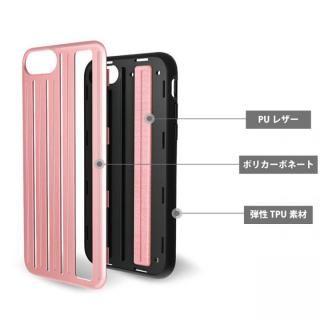 【iPhone8/7ケース】Athand Trip 二重構造ハードケース ネイビー iPhone 8/7_4