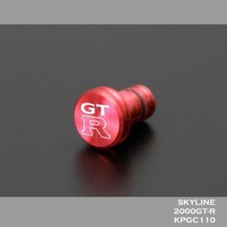 日産(NISSAN) GT-R イヤホンジャック for ケンメリ