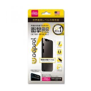 ラプソル 衝撃吸収 背面 側面保護フィルム iPhone 7 Plus