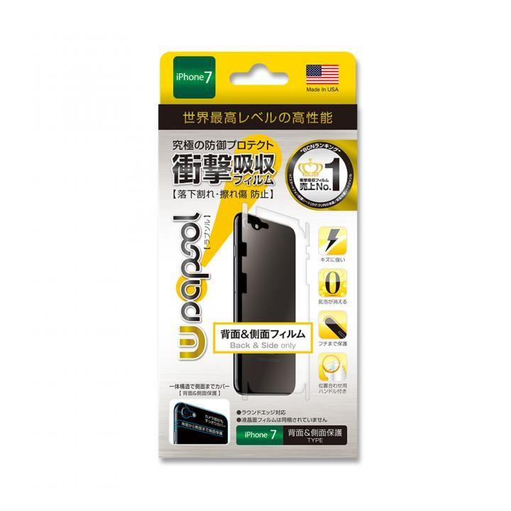 iPhone7 フィルム Wrapsol ULTRA (ラプソル ウルトラ) 衝撃吸収フィルム 背面&側面保護 iPhone 8/7_0