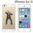 iPhone SE/5s/5 アップラスゴールドハードクリアケース(林檎泥棒)