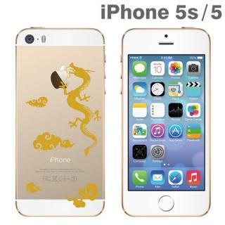 iPhone SE/5s/5 アップラスゴールドハードクリアケース(龍)