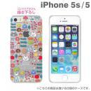 iPhone SE/5s/5 うさぎのモフィアップラスハードクリアケース(総柄)