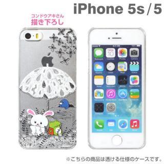 iPhone SE/5s/5 うさぎのモフィアップラスハードクリアケース(パラソル)