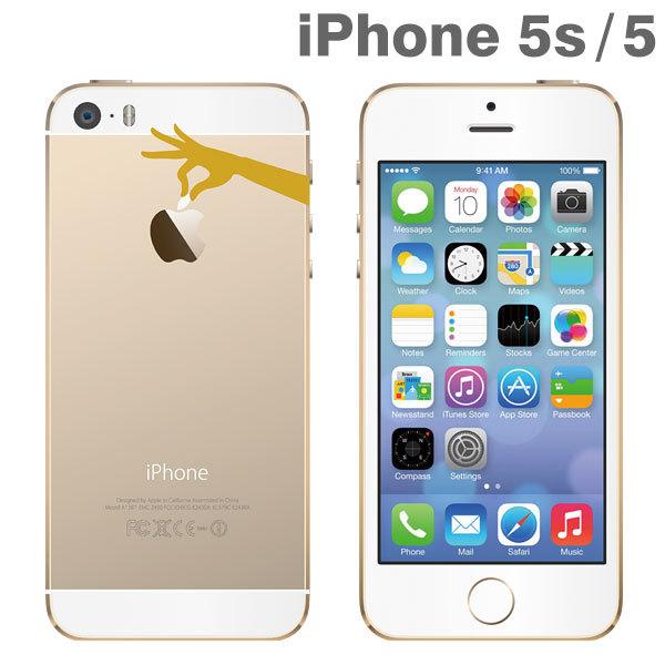 【iPhone SE/5s/5ケース】iPhone SE/5s/5 アップラスゴールドハードクリアケース(ピックアップ)_0