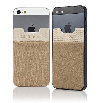 【iPhone SE/5s/5ケース】SINJIPOUCH Basic2(シンジポーチベーシック2)ベージュ エラー防止シート付_0