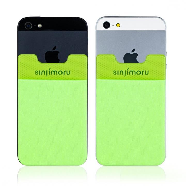 iPhone SE/5s/5 ケース SINJIPOUCH Basic2(シンジポーチベーシック2)ライトグリーン エラー防止シート付_0