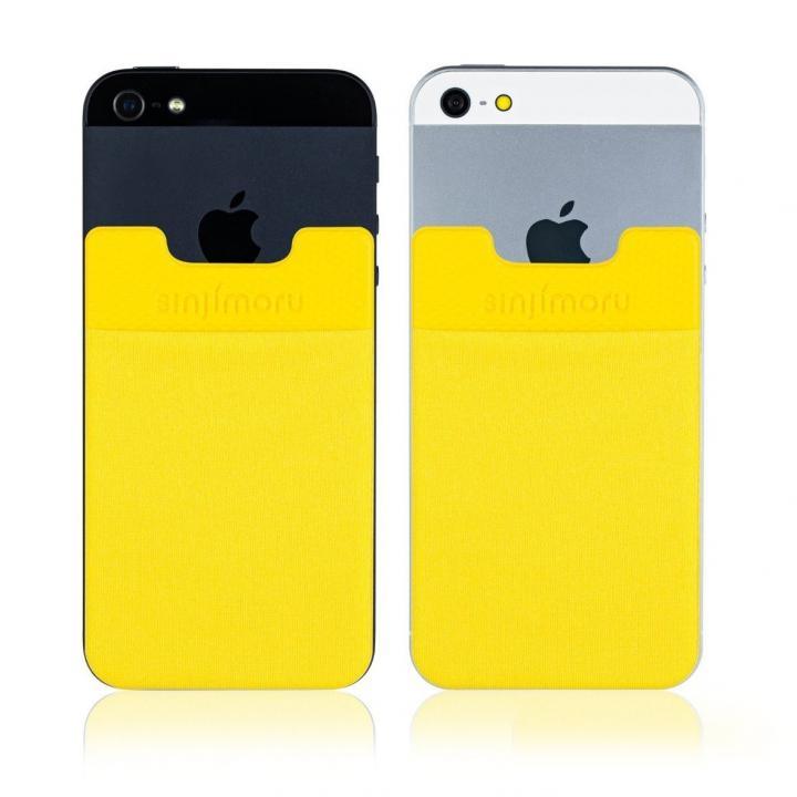 iPhone SE/5s/5 ケース SINJIPOUCH Basic2(シンジポーチベーシック2)イエロー エラー防止シート付_0