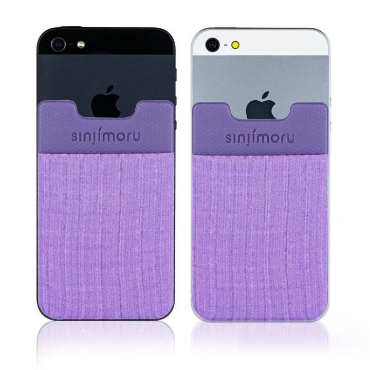 【iPhone SE/5s/5ケース】SINJIPOUCH Basic2(シンジポーチベーシック2)バイオレット エラー防止シート付_0