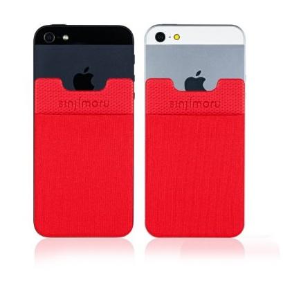 iPhone SE/5s/5 ケース SINJIPOUCH Basic2(シンジポーチベーシック2)レッド エラー防止シート付_0