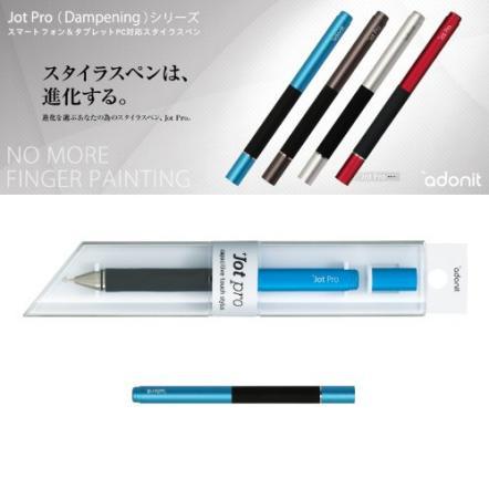 『Jot Pro(Dampening)』 Adonit社製スマートフォン用タッチペン ブルー