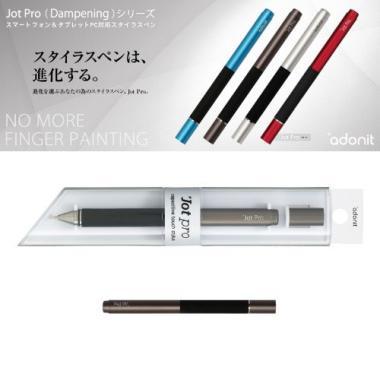 『Jot Pro(Dampening)』 Adonit社製スマートフォン用タッチペン ガンメタリック