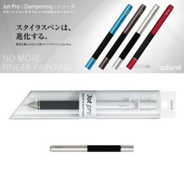 『Jot Pro(Dampening)』 Adonit社製スマートフォン用タッチペン シルバー
