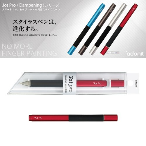 『Jot Pro(Dampening)』 Adonit社製スマートフォン用タッチペン レッド