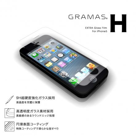 【iPhone SE/5s/5c/5】 GRAMAS EXTRA Glass film typeH(強化ガラス)