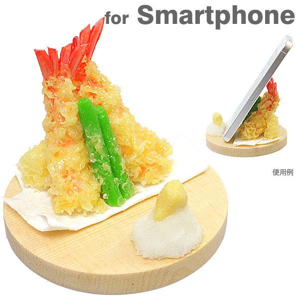 食品サンプルスタンド 天ぷら_0