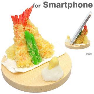 食品サンプルスタンド 天ぷら