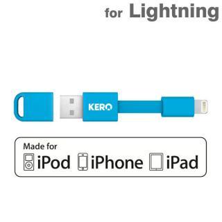 [8.5cm] KERO Lightning ノマドケーブル ブルー