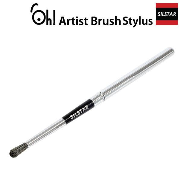 ブラシ型のタッチペン Artist brush stylus