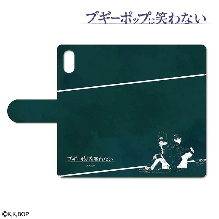 iPhone XS Max ケース ブギーポップは笑わない 手帳型ケース for iPhone XS Max【3月下旬】_0