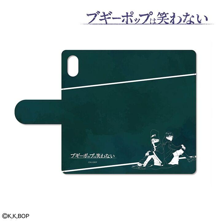 iPhone XS/X ケース ブギーポップは笑わない 手帳型ケース for iPhone XS/X【9月下旬】_0