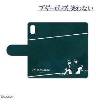 iPhone XS/X ケース ブギーポップは笑わない 手帳型ケース for iPhone XS/X【2月下旬】