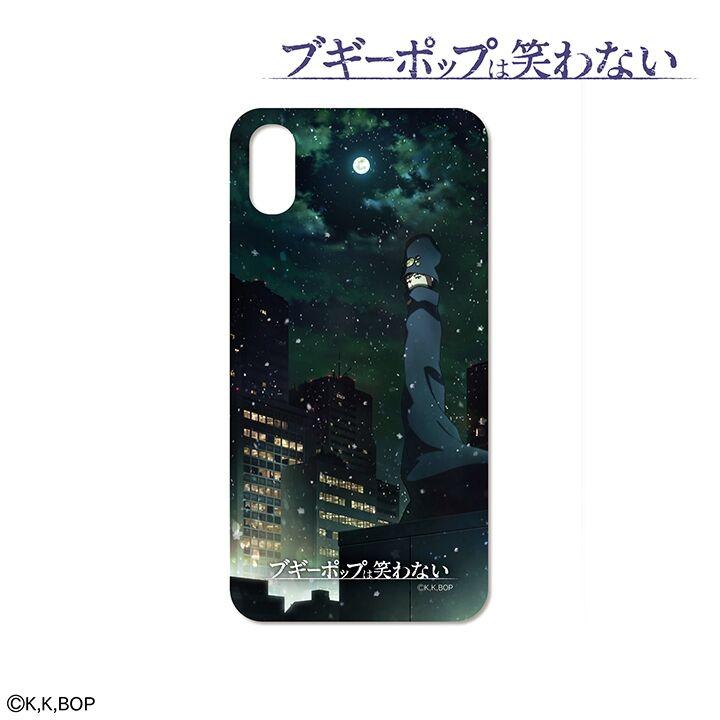 iPhone XS Max ケース ブギーポップは笑わない ハードケース for iPhone XS Max【6月下旬】_0
