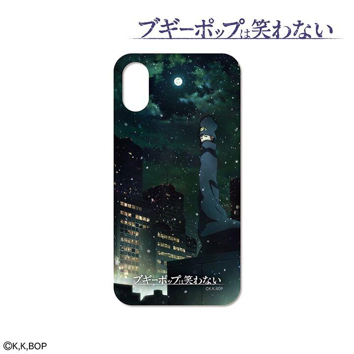 iPhone XS/X ケース ブギーポップは笑わない ハードケース for iPhone XS/X【9月下旬】_0