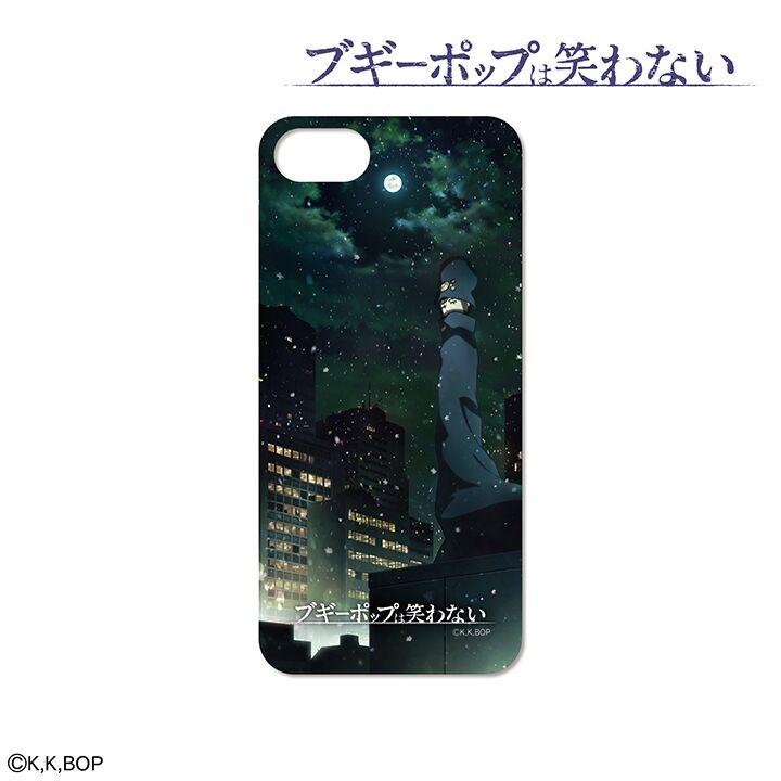 iPhone SE/5s/5 ケース ブギーポップは笑わない ハードケース for iPhone SE/5s/5【6月下旬】_0