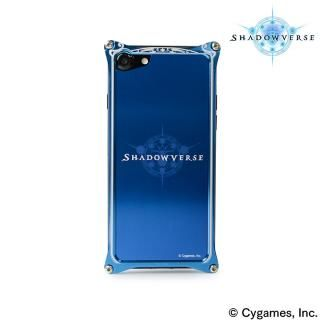 ソリッドバンパー Shadowverse for iPhone 8 / 7 Blue