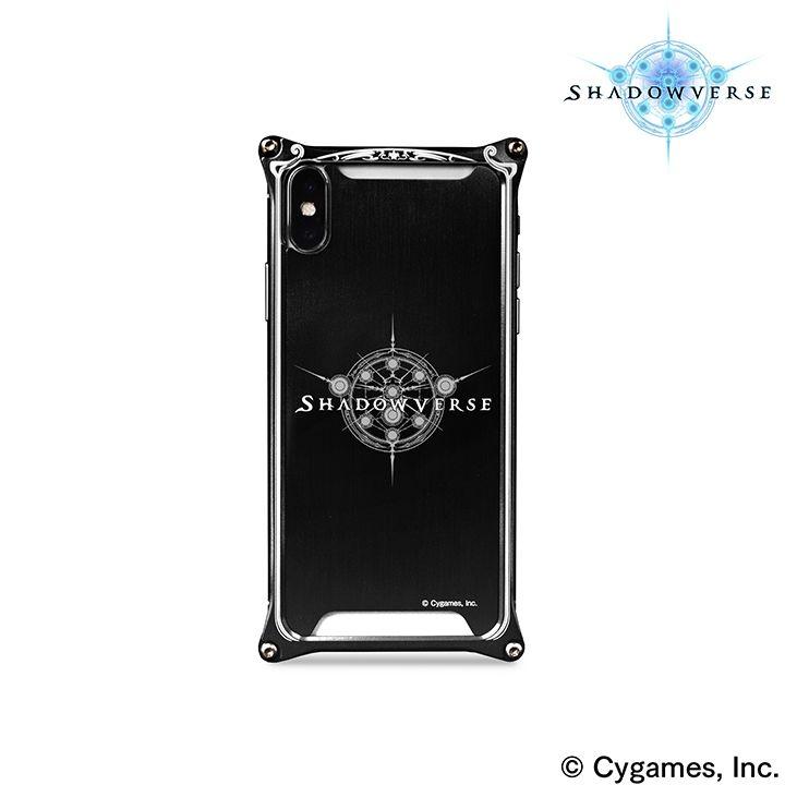 ソリッドバンパー Shadowverse for iPhone X Black
