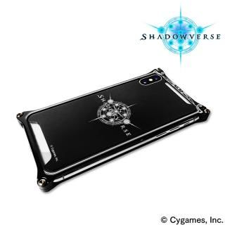 【iPhone Xケース】ソリッドバンパー Shadowverse for iPhone X Black_1