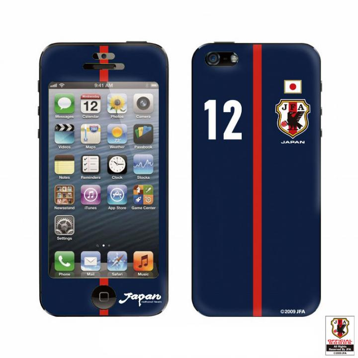 スキンシール SAMURAI BLUE ver.3 for iPhone5s/5 送料無料