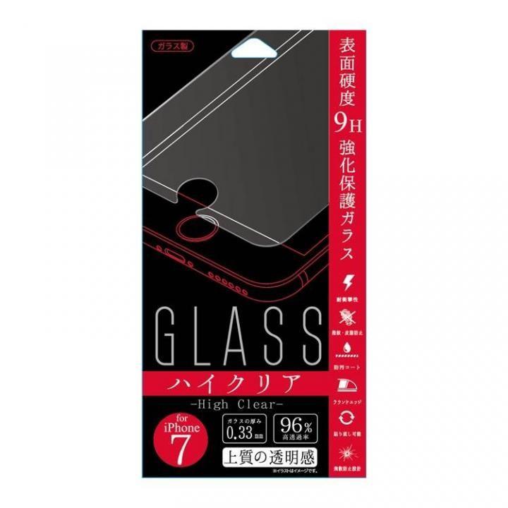 iPhone8/7 フィルム 表面硬度9H強化保護ガラス iPhone 8/7_0