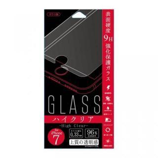 表面硬度9H強化保護ガラス iPhone 8/7