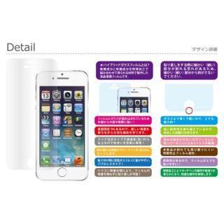 【iPhone SE/5s/5フィルム】ハイブリッド強化ガラスフィルム iPhone SE/5s/5c/5_1