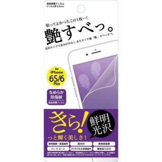 iPhone6s Plus/6 Plus フィルム 液晶保護フィルム 艶スベ iPhone 6s Plus/6 Plus